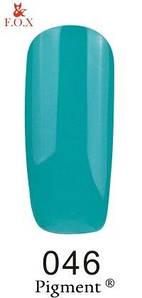 Гель-лак F. O. X. 6 мл Pigment 046 бірюзово зелений, емаль