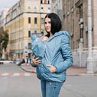 Верхняя одежда для беременных, слингоодежда в Харькове. Сравнить ... 46e28b1fd4d