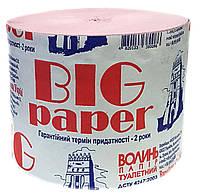 "Туалетная бумага ""Волынь""   BIG"