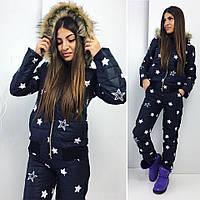 Зимний теплый спортивный костюм в звезды плащевка на синтепоне с  натуральным мехом енота df328c4cd6942