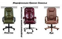 Кресло Севилья пластик механизм Tilt подлокотники с мягкими накладками, экокожа Флай-2231 (Richman ТМ), фото 2