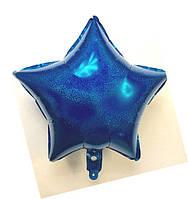 Шар в форме звезды галогенный, синего цвета.