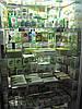"Филиал ""Зеленой аптеки"" (на Алексеевке)"