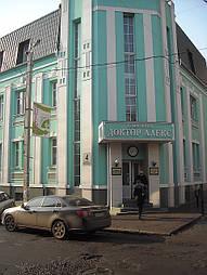 "Филиал ""Зеленой аптеки"" (на ул. Воробьева, 4 - в клинике ""Доктор Алекс"")    ."