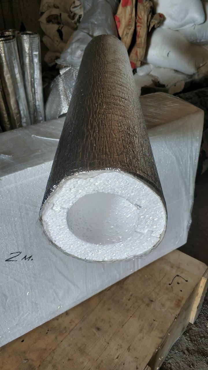 Утеплитель из пенопласта (фольгированный) для труб Ø 50 мм с толщиной стенки 50 мм