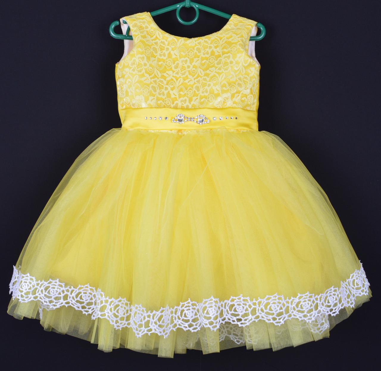 ec41761a6 Платье нарядное детское