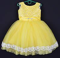 """Платье нарядное детское """"Миледи"""" с аппликацией 3-4 года. Желтое. Купить оптом и в розницу, фото 1"""