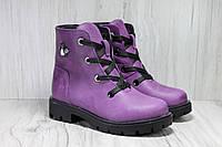 Фиолетовые демисезонные ботинки для девочки натуральная кожа Alexandro