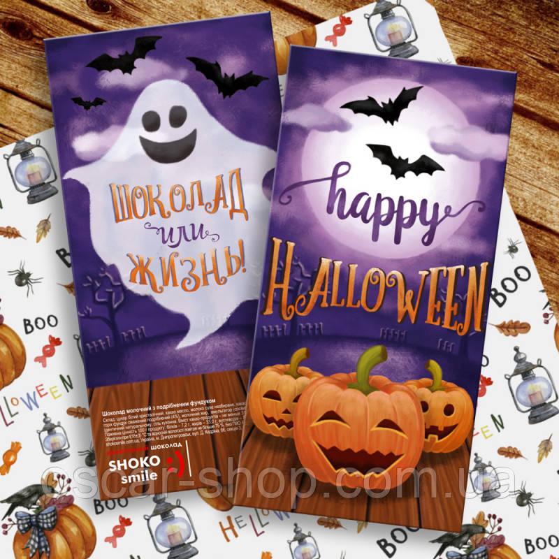 """Шоколадная плитка """"Halloween"""""""