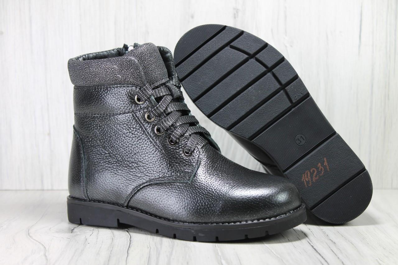 Подростковые зимние ботинки для девочек натуральная кожаи натуральный мех Alexandro