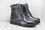 Подростковые зимние ботинки для девочек натуральная кожаи натуральный мех Alexandro, фото 2