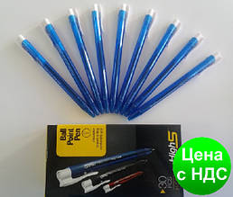 Ручка шариковая H502 автоматическая