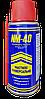 "Мастило ""NM-40"" універсальне, 100 мл"