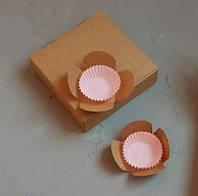 Крафт коробка на 4 конфет, 110х110х30 мм