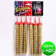 Свечи-фейерверк для тортов, бенгальские 12см