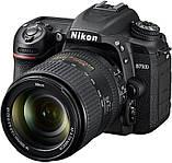 Зеркальный фотоаппарат Nikon D7500 kit 18-140mm VR Гарантия от производителя / на складе, фото 2