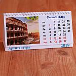 Календари и календарики на 2019 год