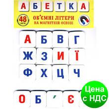 """Набір магнітів на тонкій основі """"Абетка"""" (укр) (літери)"""