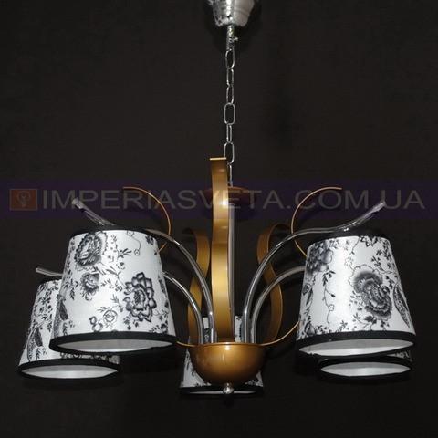 Люстра классическая IMPERIA пятиламповая LUX-522224