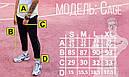 Спортивные штаны с полосками мужские черные от бренда ТУР модель Кейдж (Cage) размер S, M, L, XL, фото 4