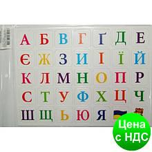 Магнітні букви 025 (маленькі) Укр