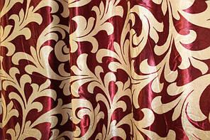 """Двусторонняя ткань блэкаут """"Вензель"""". Высота 2,8м. Цвет бордовый с бежевым. 073ш"""
