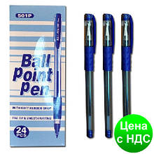 Ручка шариковая Tianjiao TY-501P дубликат, с резинкой (синяя)