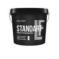 KOLORIT STANDART LF 1.7 л Финишная акриловая шпаклёвка