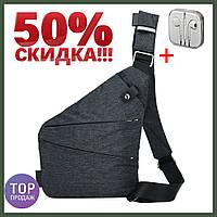 Мужская сумка Cross Body / Сумка Мессенджер (серый)