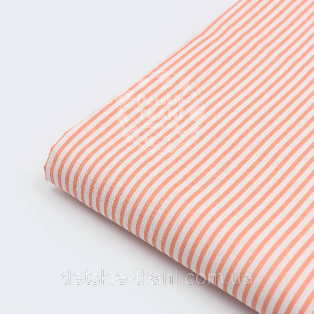 """Лоскут ткани №483с """"Super agat"""" с мелкой полоской кораллового цвета"""