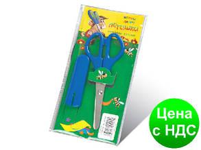 """Ножницы детские """"Пегашка"""" в защитном футляре на блистере (13.5 см.)"""
