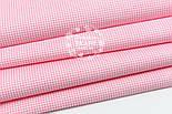 Ткань хлопковая с бело-розовой клеточкой 2 мм №1581, фото 5