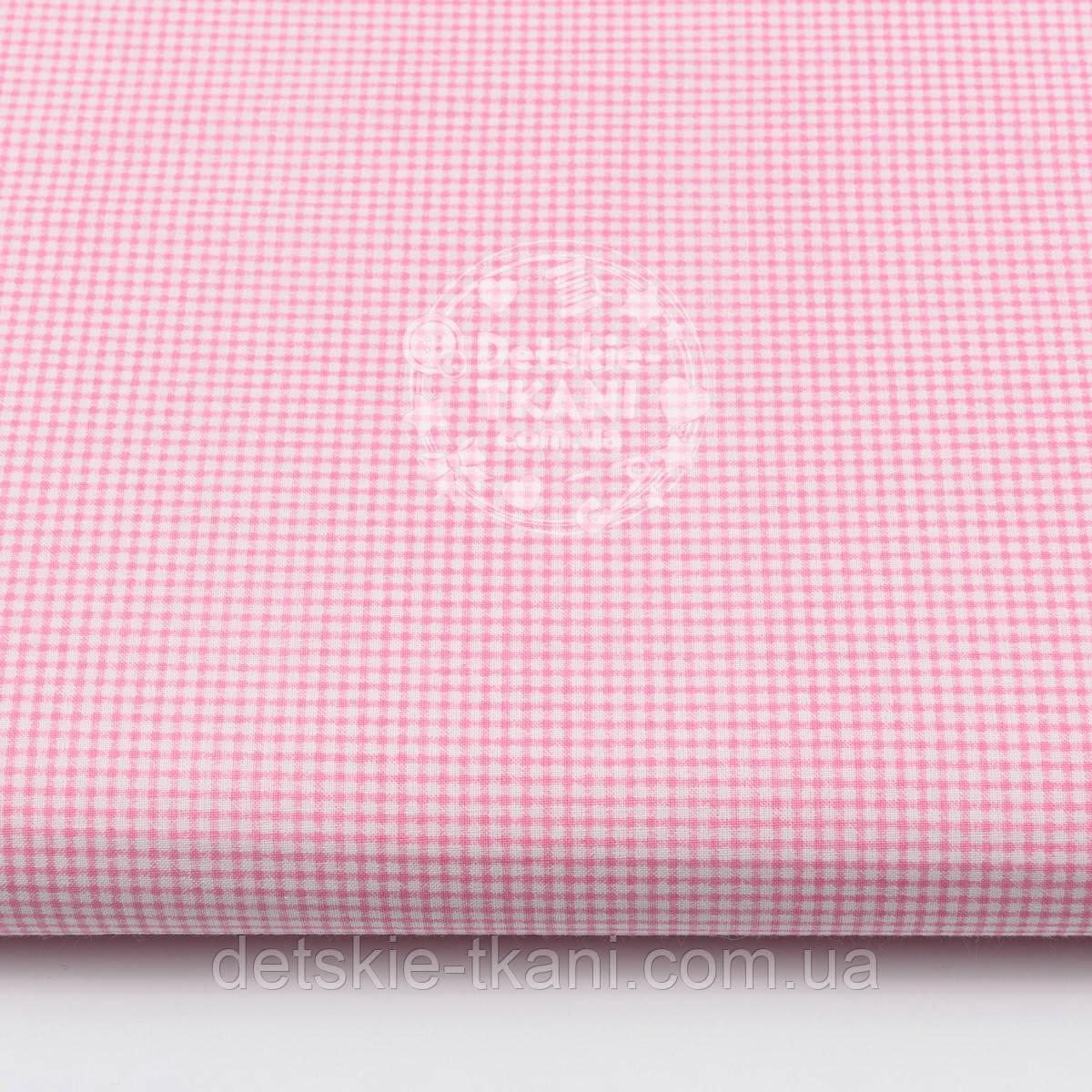 Ткань хлопковая с бело-розовой клеточкой 2 мм №1581