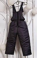 Полукомбинезон штаны  детский  зимний черный