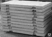 Плиты дорожные цена украина жби завод в зеленограде