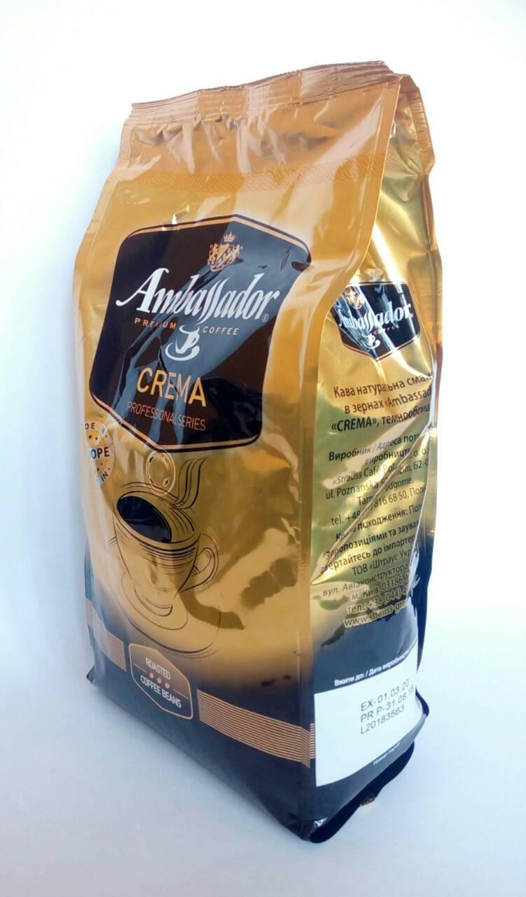 Кофе Ambassador Crema (кофе Амбассадор Крема) 1 кг