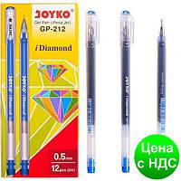 Ручка гелевая Joyko Diamond синяя