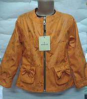 Ветровка-куртка Monkler бант 5-8 лет
