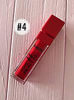 Помада жидкая водостойкая Lip Gloss №4