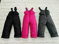 Зимние  детские штаны  полукомбинезон цвета в ассортименте