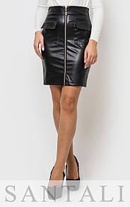 Кожаная женская юбка с молнией спереди 45si138