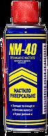 """Мастило """"NM-40"""" універсальне, 200 мл, фото 1"""