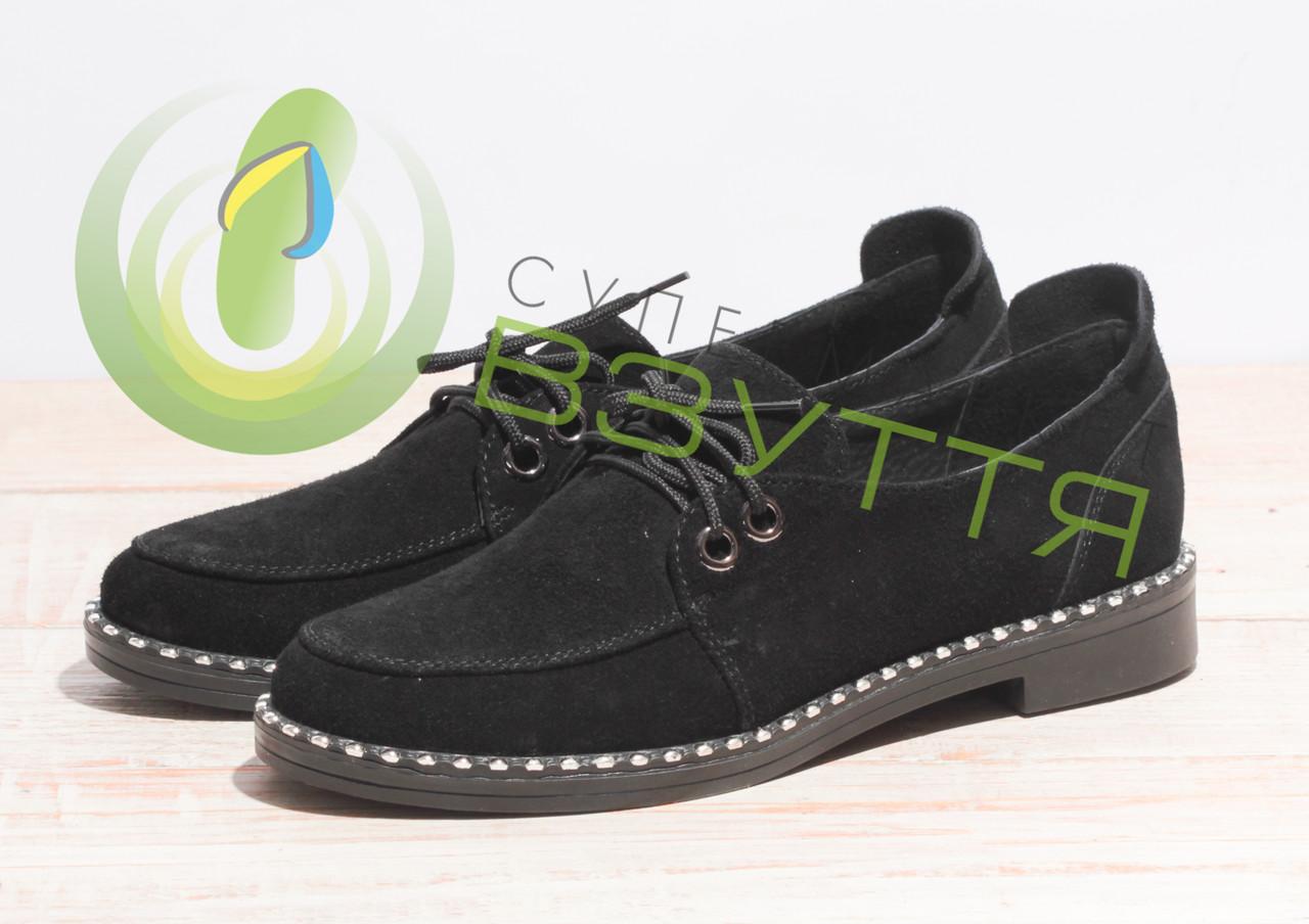 Замшевые  женские туфли   арт  10121 ч/з  размер 37,41