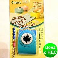 Дырокол фигурный для детского творчества CJ-522 №13 Кленовый листик