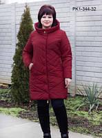 Легкое зимнее пальто из плащевой ткани на синтепоне 52-58, фото 1