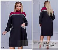 840928b2920 Платье двухцветное креп-дайвинг + пайетка 48-50