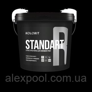 KOLORIT STANDART R LAP 4,5 л  Структурная водно-дисперсионная фасадная краска