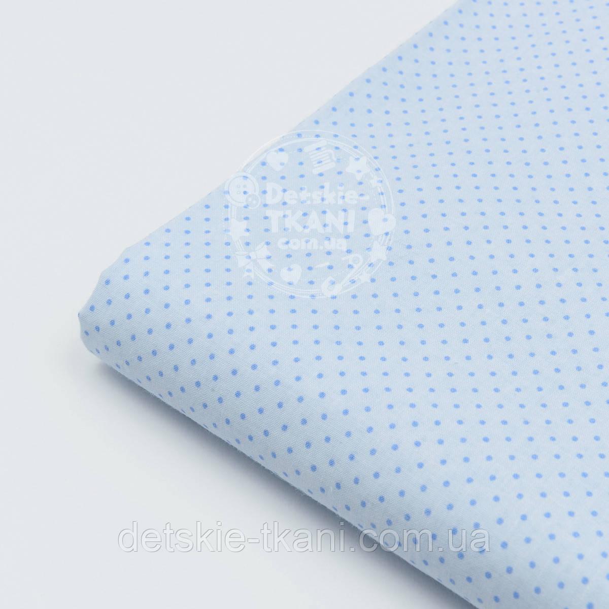 "Лоскут ткани №469а ""Шпильки на голубом фоне"