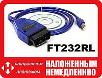 Автосканер USB KKL K-Line адаптер VAG-COM 409.1 , FTDI chip