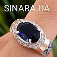 Серебряный комплект: кольцо и серьги с эмалью, золотом и синим камнем под Сапфир, фото 4